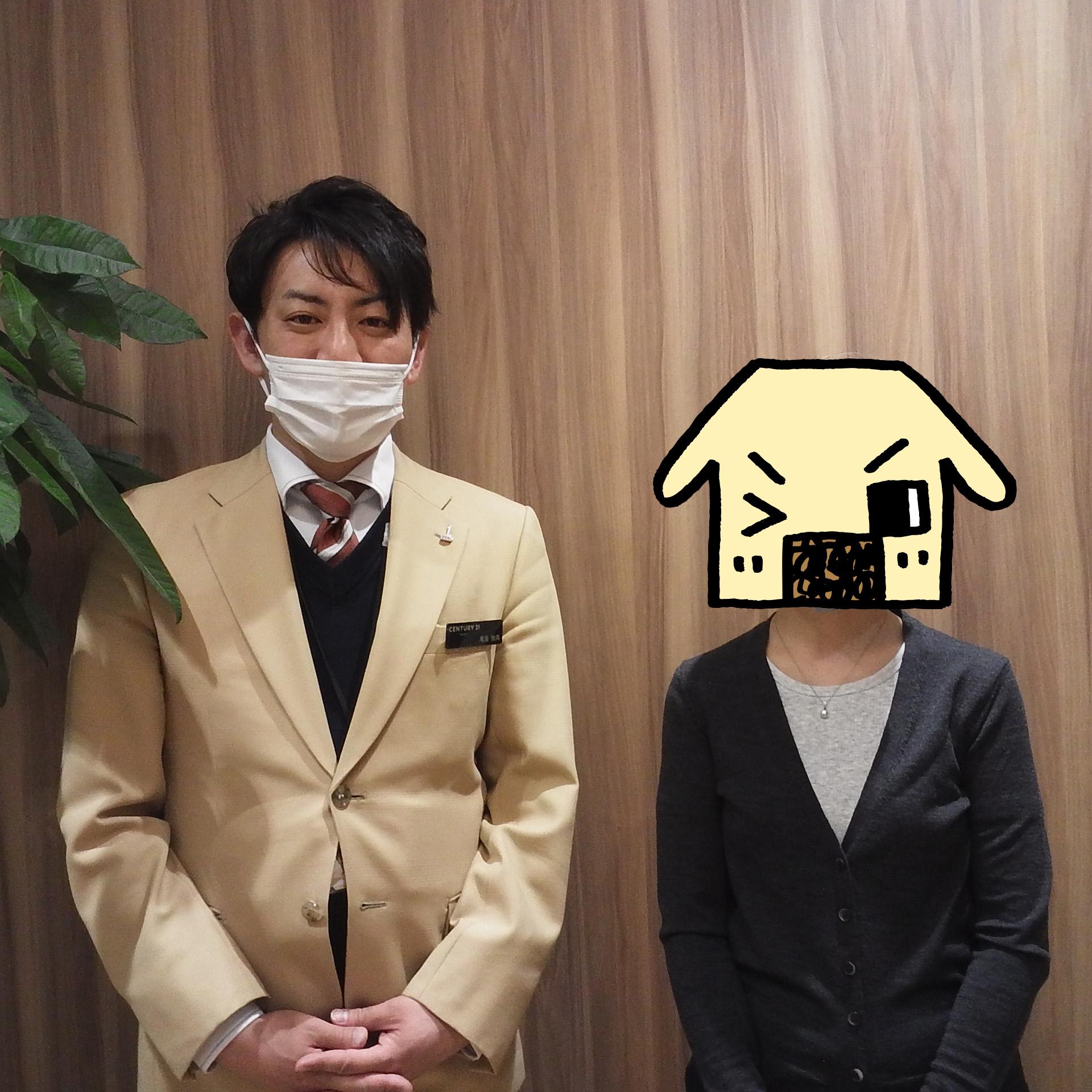 S様(不動産ご売却とご購入)