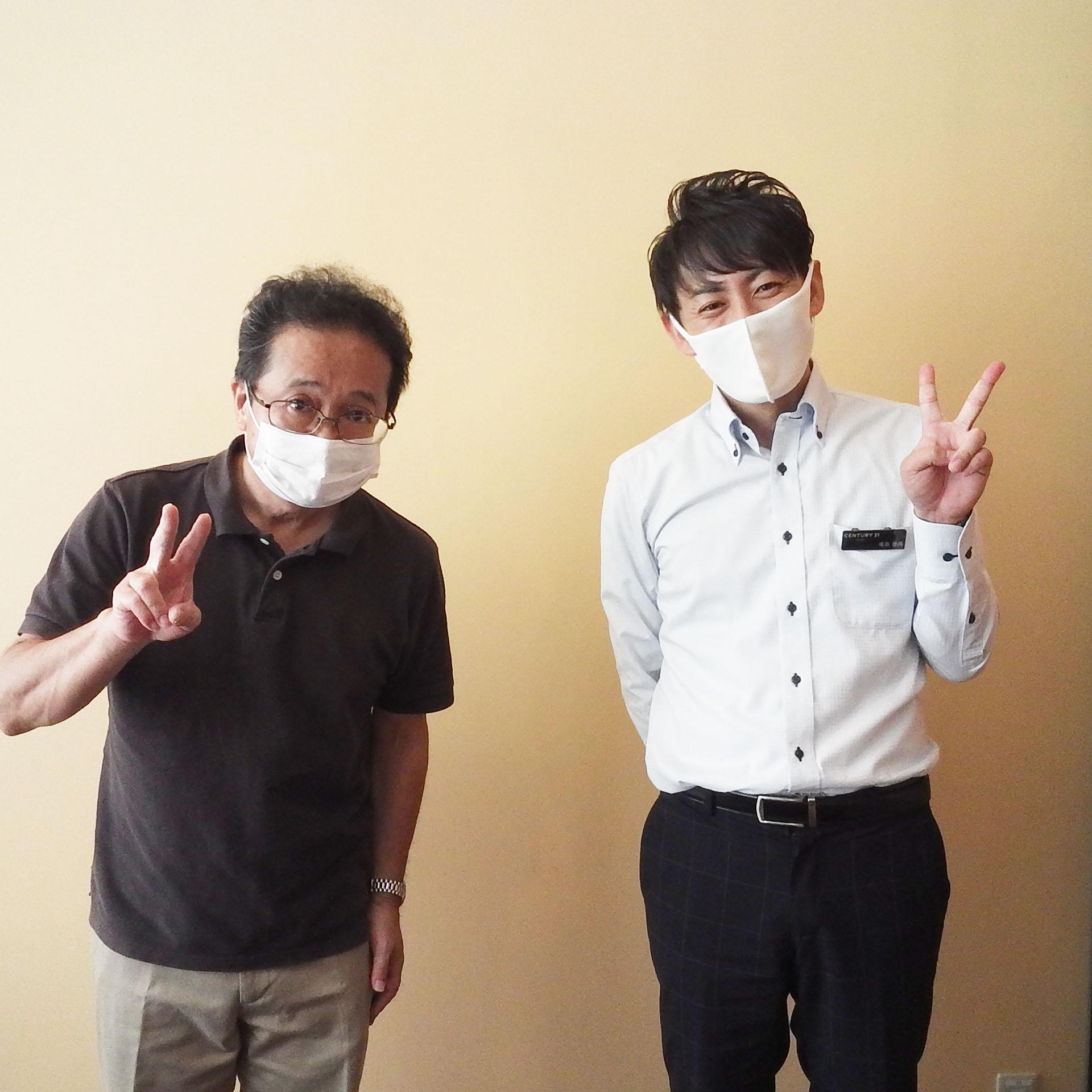 E様(不動産ご売却)